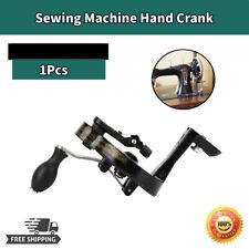 Metal Sewing Machine Hand Crank Handcrank Handle Accessory for Singer Vintage