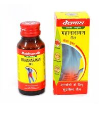 1 Pack x 200ml Baidyanath Herbal Mahanarayan Tail Oil For Joint & Muscular Pain