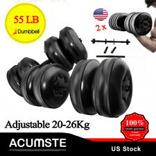 2x 55 LB Weight Dumbbell Set Adjustable Cap Gym Barbell Plates Body Workout USA