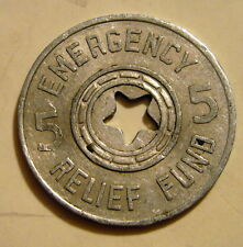 UTAH SALES TAX TOKEN RELIEF FUND 5 CENTS COIN