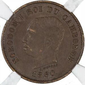 Cambodia 1860 5 Centimes NGC AU58 BN