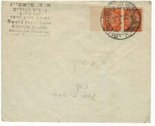 Israel 1949 Special Postmark Doar Ivri  Stamp Cover
