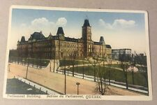 Parliament Bldg/Batisse QUEBEC CITY PQ/QC vintage white-border postcard, Garneau