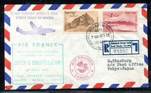 Israel Cover Flight Air France Super G Constellation LYDDA-Tokyo 22.4.57 x40216