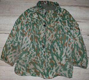 Original Russian Army Camo Winter Jacket. VSR camo. Size ~54-4! Used.