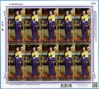 Thailand 2015 Geburtstag Prinzessin Sirindhorn 3466 I B Kleinbogen Ungezähnt MNH