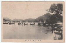 Cormorant Fishing -Nagakagawa- GIFU prefecture