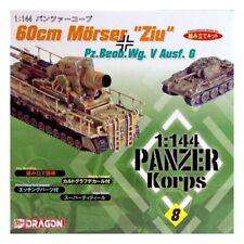 Dragon 14508 60 cm Mortier Zui & PZ. Beob. Wg. V Ausf G échelle 1/144 Kit Plastique