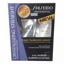 SHISEIDO crystallizing straight smooth shiny hair cream natural-sensitive N1 Kit