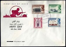 IRAQ 1958 ARMY DAY FDC SG 411 414 KING FAISAL II & TANKS