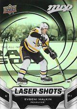 Evgeni Malkin #S-3 - 2019-20 MVP - Laser Shots