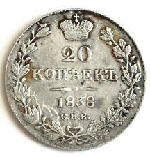 RUSIA 20 Kopecks plata 1838 СПБ НГ Zar Nicolas I - Russia - Russland