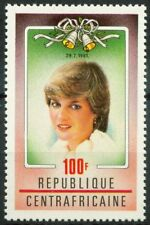 Central African Republic 1981 SG 768 MNH 100% Africa