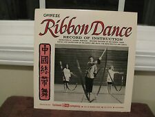 "CHINESE RIBBON DANCE Record of Instruction 10"" LP  (1967) TWINSON COMPANY"