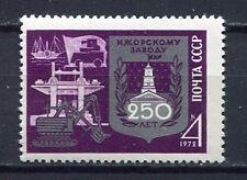 29430) RUSSIA 1972 MNH** Nuovi** Izhory Factory 1v. Scott#39...