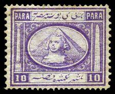 Egypt. 1869. 10pa. Lilac. SC# 9. MH