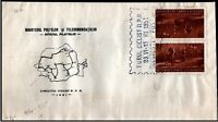 Romania 1951 Bicycle Race Pair tête-bêche Pair Turul Bucharest Post SHS FDC