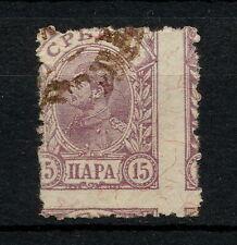 (YYAX 376) Serbia 1894 ERROR USED Mich 37 Scott 44