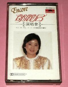 TERESA TENG 邓丽君 DENG LI JUN:  ENCORE-演唱会-现场录音珍藏版 (1983)磁带 VINTAGE CASSETTE TAPE
