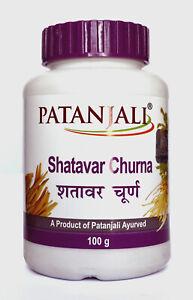 Patanjali Shatavar Churna an Ayurvedic Remedy for loss of immunity for Women