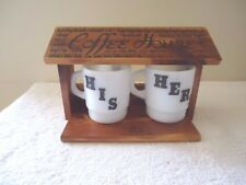 Vintage Coffee House His & Hers Milk Glass Coffee Cup Set In Wooden Shelf / Hold