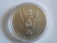 2019  ARCHANGEL MICHAEL New Ukraine 1 Oz 999.9 Pure Silver Investment coin 1 UAH