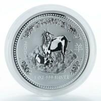 Australia 1 Dollar Year of the Goat 2003 1 Oz Silver Coin Lunar Series I