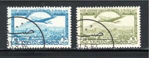 Yemen 1947 SC#C1-2 Set of 2 First Airmail Issues Plane Over San'a  VF Used