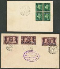 MOROCCO AGENCIES 2 X 1937/8 POST OFFICES IN RABAT TANGIER INTERESTING BIN £6