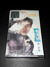 ANDY HUI   許志安 - SEE CLEARLY Malaysia Cassette (NEW)