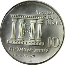 elf Israel 10 Lirot JE 5728 AD 1968 Silver Independence 20th  Proof