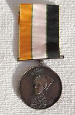 ORDINE MEDAGLIA INDIA BAHAWALPUR MEDAGLIA PER amtseinführung 1924 AM BANDA