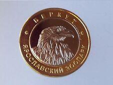 Souvenir bimetallic token coin animal eagle   Yaroslavl zoo Russia