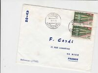 republique central africa 1970 stores airmail stamps cover ref 20196