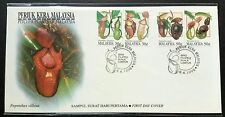 1996 Malaysia Pitcher Plants Flower 4v Stamps FDC (Kuala Lumpur Cancellation)