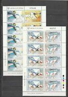 S37718 Cyprus Europa Cept MNH 1988 MSx2