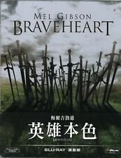 Braveheart Limited Edition SteelBook & 1/4 Slip (Region A Taiwan Import)