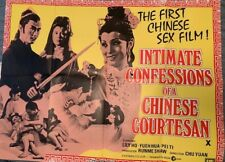INTIMATE CONFESSIONS OF A CHINESE COURTESAN UK QUAD FILM POSTER 1ST CHINESE SEX
