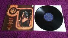 1978 Le Grand Orchestre De Paul Mauriat – Bresil Vinyl LP 黑膠唱片 France Latin HF