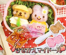 1 Set Bear Rabbit Shape Sushi Maker Rice Ball Onigiri Bento Mold Mould DIY tools
