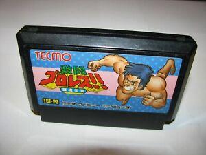 Gekitou Prores Pro Wrestling Famicom NES Japan import US Seller
