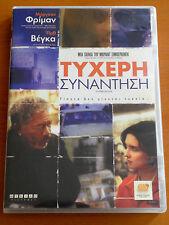 10 ITEMS OR LESS  DVD PAL FORMAT REGION 2 Morgan Freeman, Paz Vega