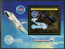 Centre Afrique 1980 Shuttle Boeing 747 Space NASA  Gold Or Michel Bloc 79 A perf