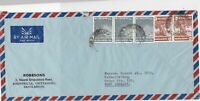 Bangladesh Airmail to W.Germany Bamboo Grove + Jack Fruit Stamps Cover Ref 29107