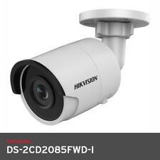 HIKVision IP Camera DS-2CD2085FWD-I 4K 8MP PoE 4mm H.265+ 3D DNR WDR Bullet IP67