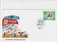 china 1986 sports stamps cover ref 18987