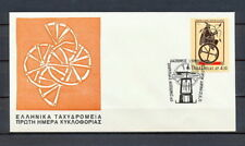 5th European Conference of Transport Ministers 1973, Triptolemus on Chariot, Fdc