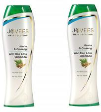 Jovees Henna & Ginseng Anti Hair Loss Shampoo 250ml x 2 (Pack of 2)