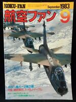 Koku Fan Japanese Aviation Aircraft Airplane Magazine Issue 9 September 1983