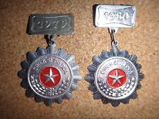 "2 Vietcong VC Medals ""CHIEN SI THI DUA"" Soldier Of Emulation Years 1979 & 1980"